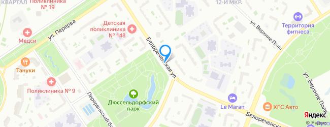 Белореченская улица