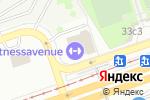 Схема проезда до компании Fitness Avenue в Москве