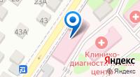 Компания Фрезениус Медикал Кеа Кубань на карте
