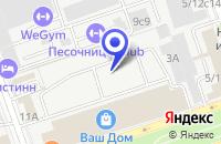 Схема проезда до компании ПРОИЗВОДСТВЕННАЯ КОМПАНИЯ ДУЭТ-СЕРВИС в Москве