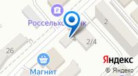 Компания Ритуал-Центр на карте