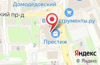 Схема проезда до компании Потимэкс Плюс в Домодедово