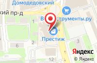 Схема проезда до компании ЮНИСТРИМ в Домодедово