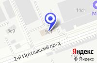 Схема проезда до компании АВТОСЕРВИСНОЕ ПРЕДПРИЯТИЕ МУСТАНГ в Москве