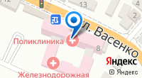 Компания Центр гигиены и эпидемиологии по железнодорожному транспорту г. Новороссийска на карте