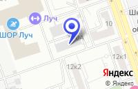 Схема проезда до компании ФАБРИКА ВЕНТИЛЯЦИИ ГАЛВЕНТ в Москве