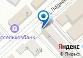 Участковый пункт полиции Центрального района на карте
