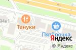 Схема проезда до компании Перекресток Экспресс в Москве