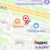 ПАО ОТП Банк