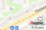 Схема проезда до компании Белорусская обувь в Москве
