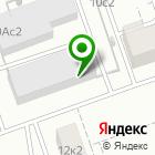 Местоположение компании ОргСтройПроект