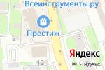 Схема проезда до компании Фанфан Тюльпан в Домодедово