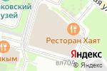 Схема проезда до компании Вода в Москве