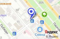 Схема проезда до компании АГЕНТСТВО НЕДВИЖИМОСТИ АЛЬЯНС в Новороссийске