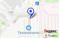 Схема проезда до компании ТФ ТЕПЛОСБЕРЕЖЕНИЕ в Мытищах