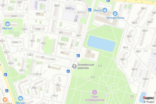 Ремонт телевизоров Улица Лазо на яндекс карте