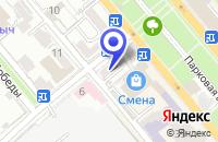 Схема проезда до компании ТФ СИМЕОН АКВА в Новороссийске