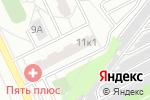 Схема проезда до компании Пять плюс в Москве