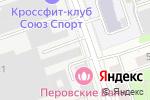 Схема проезда до компании Форсаж в Москве