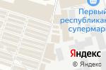 Схема проезда до компании OTAKU в Донецке