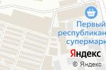 Схема проезда до компании Магазин сувениров в Донецке
