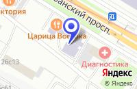 Схема проезда до компании НАУЧНО-ИССЛЕДОВАТЕЛЬСКИЙ ЦЕНТР ИГНАТОВА в Москве