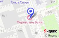 Схема проезда до компании МЕБЕЛЬНАЯ ФАБРИКА СТЭЛС в Москве