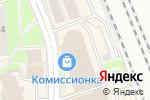 Схема проезда до компании Столичный гардероб в Домодедово