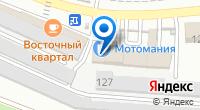 Компания Бойлер на карте