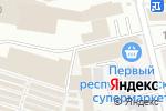 Схема проезда до компании Магазин компьютерных дисков в Донецке