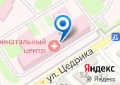 Перинатальный центр г. Новороссийска на карте