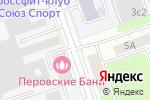 Схема проезда до компании ТД Флагофф в Москве