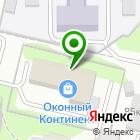 Местоположение компании Mygiromarket
