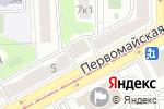 Схема проезда до компании Migun в Москве
