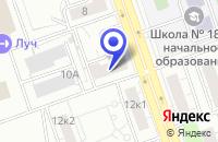 Схема проезда до компании ДК ПРОЖЕКТОР в Москве