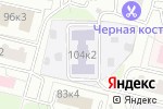 Схема проезда до компании Romer в Москве
