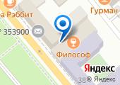 DOM SOVETOV на карте