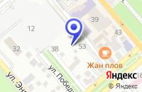 Схема проезда до компании АГЕНТСТВО НЕДВИЖИМОСТИ ИСТИНА в Новороссийске