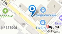Компания Булочная №5 на карте