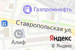 Схема проезда до компании Chasi5 в Москве