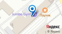 Компания Гидромаст на карте