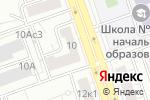 Схема проезда до компании Добран.ру в Москве