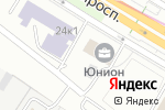 Схема проезда до компании Сибтяг Росма в Москве