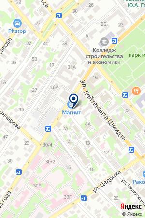 САЛОН СУВЕНИРОВ ЗЛАТОУСТЬЕ на карте Новороссийска