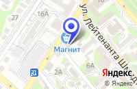 Схема проезда до компании ТД САТУРН в Новороссийске