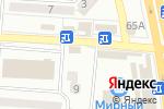 Схема проезда до компании Mia bele в Донецке