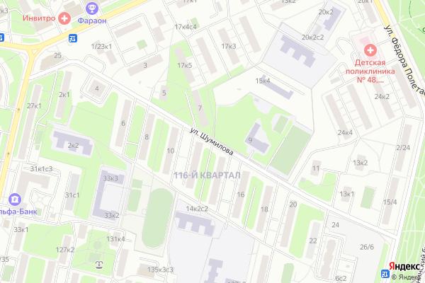 Ремонт телевизоров Улица Шумилова на яндекс карте