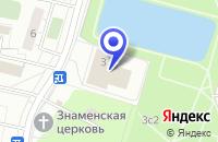 Схема проезда до компании КИНОТЕАТР в Москве