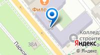 Компания DOM SOVETOV на карте