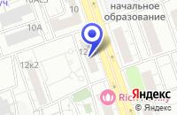 Схема проезда до компании ПТФ ЗАРЯ СЕРВИС в Москве